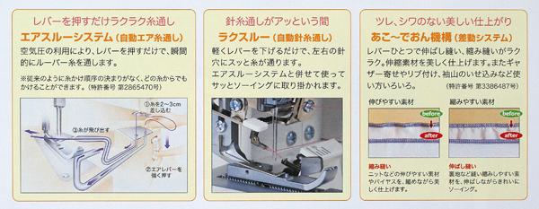 1本針3本糸ロックミシンbl57exs写真02