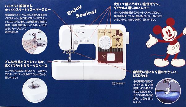 ブラザーコンパクト電子ミシン a34mm写真03