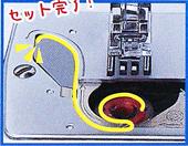 ブラザー電子ミシン
