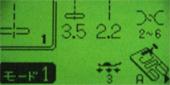 ジャノメコンピューターミシン写真12