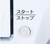 ジャノメ電子ミシン写真06