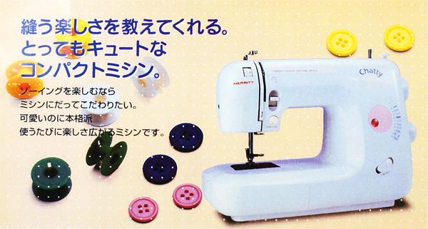 シンガーコンパクト電子ミシン Chatty_SN-510写真01