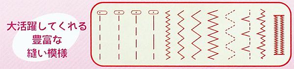 シンガーコンパクト電子ミシン Qt900ET写真02